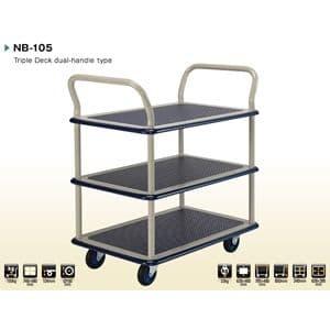 xe đẩy Prestar NB - 105