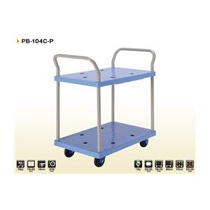 xe đẩy Prestar PB-104C-P